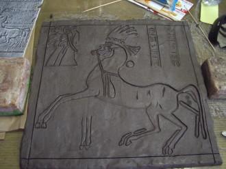 Modèle égyptien, dallage sculpté initiation, fausse pierre